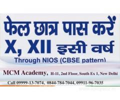 NIOS Admission Online 2017 Session April October 10th 12th Class Call Now