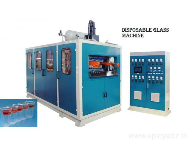 DGM 2017 Model, Disposable Glass Making Machine 09219533381 - 1