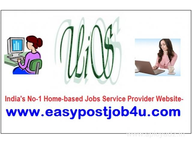 Work From Home Jobs - Part Time jobs - Free Jobs - 1