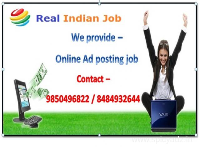 Copy Paste work-Online Jobs,Wanted home based internet job worker. Are you search same contact me. - 1