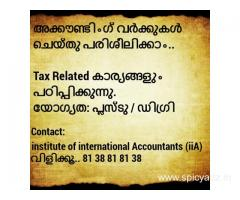 Accounts training in thrissur ( iiA )