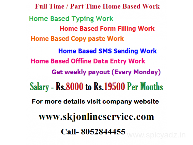Full Time / Part Time Home Based Data Entry Jobs, Home Based Typing