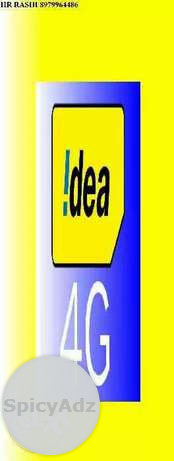 Idea jobs in Hindi call canter requirement for in Saha