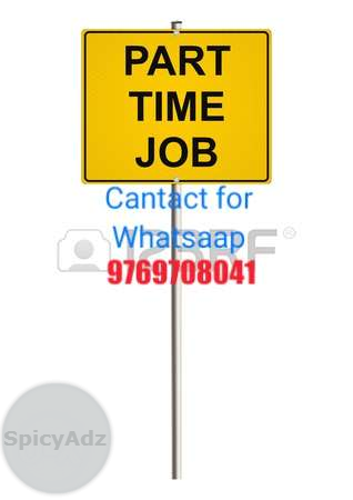 Home Job Without Investment Ad Posting Job, as in Nagal Chaudhry