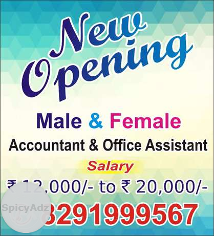 Accountant and Office Assistant required in my company in Navi Mumbai