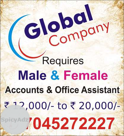 Accountant and office assistant required in my company in Mumbai